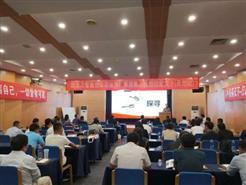 引领热时代,热立方2018智能热泵新品推介会火爆郑州