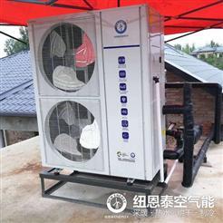 寒冬来临,纽恩泰低温空气能热泵占据北方采暖市场