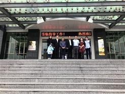 金茂集团领导实地参观纽恩泰空气能龙川基地