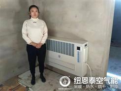 冷空气来袭,北方居民购买空气能采暖器过暖冬