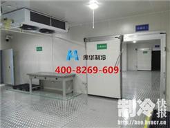冷库设计安装的设备选型:温度、尺寸很关键