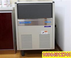奶茶店用的全自动商用制冰机 BL55_斯科茨曼Scotsman制冰机