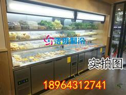 供应冒菜店用的立式冷藏点菜柜,双温杨国福款点菜柜
