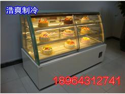 供应甜品店圆弧无霜水果展示柜,大理石高端蛋糕展示柜