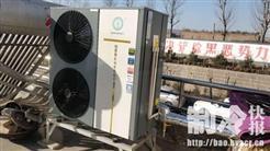 """空气能热泵确保北方""""煤改电""""居民温暖过寒冬"""