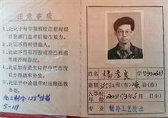 """脚踏单车,怀揣260元,他用10年时间让自己的""""制冷梦""""在北京深耕绽放"""