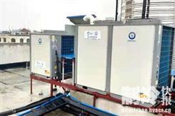 纽恩泰空气能热泵为湖北酒店打造节能舒适热水