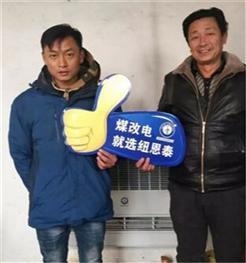 空气源热泵最高补贴5600元!咸阳礼泉县清洁取暖改造9万余户