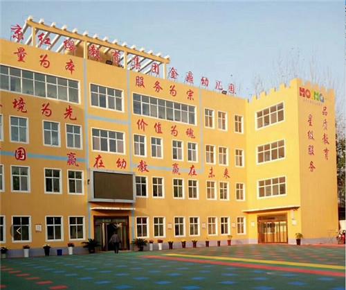 http://www.weixinrensheng.com/jiaoyu/600960.html
