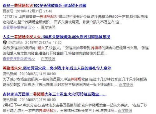 http://www.jienengcc.cn/hongguanjingji/144357.html