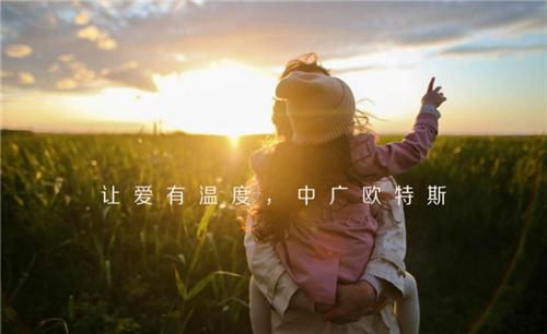 华为制定5G标准,中广欧特斯定制健康生活