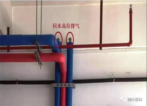 干货:分享空气源两联供系统设计和施工心得-空气能热泵厂家