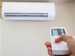 荷兰开发出高科技空调设备:无需电力能源便可制冷