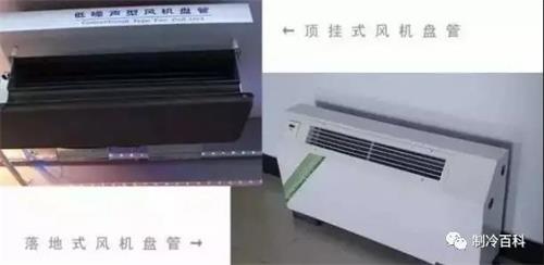 空气源热泵供暖系统知识的权威解读-空气能热泵厂家