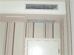 中央空调安装与装潢配合的五个要点!