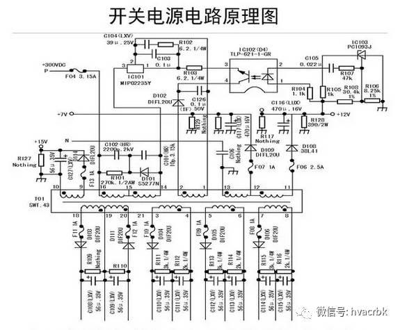 空调电路板