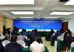 海亮集团西南生产基地落户重庆江津珞璜工业―― 投资30亿元,年产值将达100亿元