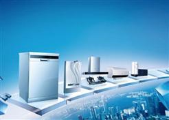 海尔在德国多门冰箱市场份额27%居第一