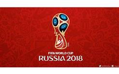 这个夏天,不只有世界杯!