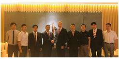 丹佛斯与中国制冷学会高层会晤威海举行