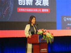 董明珠:企业家必须心中装着国家的尊严