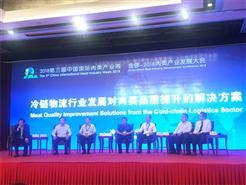 丹佛斯红动2018中国国际肉类工业展