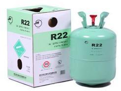 制冷剂R22:生产企业配额余量较低