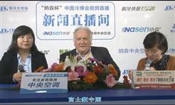半封闭活塞压缩机还能快速增长吗?中国冷博会视频采访