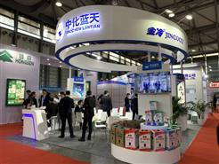 中化蓝天称赞中国冷博会促制冷行业更趋合理