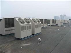 海尔无限冷暖多联机刷新新标准