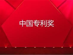 揽获12项中国专利大奖,格力专利技术到底牛在哪儿?