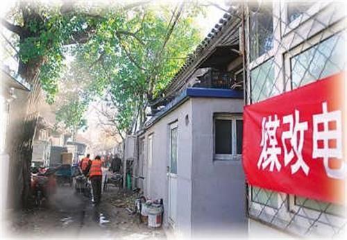"""山东阶梯电价标准_山东""""煤改电""""21.26万户-制冷快报"""