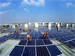 山东:2018年太阳能产业发展实现新跃升