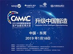 格力联合三大企业打造中国智造产业链