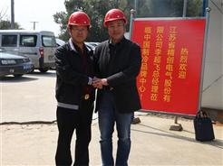 """江苏精创成为""""中国制冷品牌中心""""第一批入驻企业"""