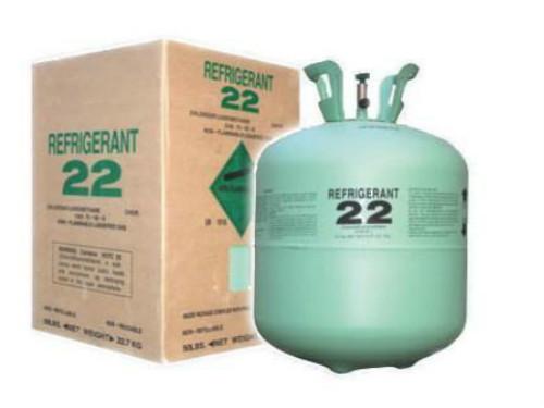 制冷剂:利好消息回温,R22市场后市可期