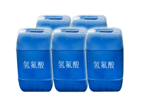 本周国内氢氟酸市场价格上涨