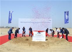 海尔印度2年建2个空调制造基地