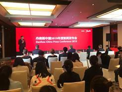丹佛斯中国业务保持强劲增长,制冷事业部倾力推动中国绿色发展