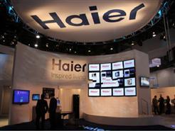 公告:青岛海尔证券简称拟变更为海尔智家