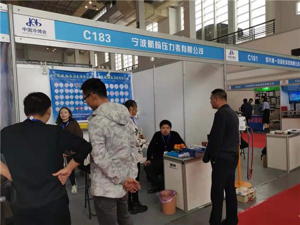 【立�此创�你看冷博会】众多宁波本土制冷企业亮相中国冷博会