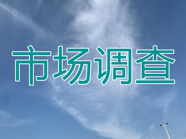 天津制冷配件市场:冲击中保持平稳