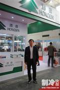 浙江鸿森:加强产品质量把控 做最具国际水平的阀件制造商