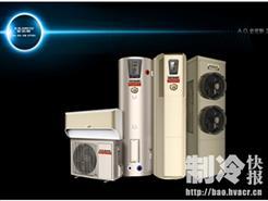 2017中国热泵展:A.O.史密斯空气能热水器新品抢鲜看!