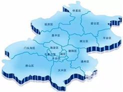 """天加入围北京通州""""煤改电""""项目采购名单"""