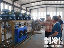 《冷博会市场行》走进天津丹华宏业