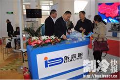 东露阳商业冷库智能机精彩亮相北京第29届中国制冷展