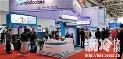 西奥多大秀中国制冷展,创新产品实力圈粉