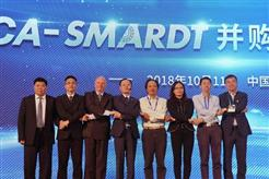 """天加并购全球最大的磁悬浮(OFC)中央空调企业""""SMARDT"""""""