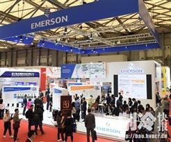 艾默生携新产品亮相2019中国制冷展 以创新科技迎接未来挑战